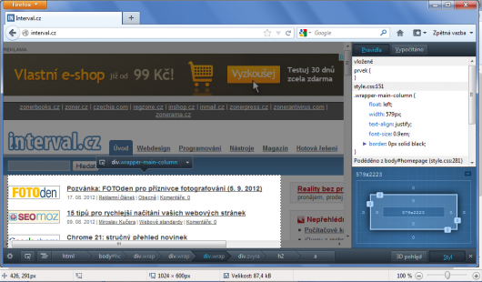 Firefox 15 Beta - Layout View